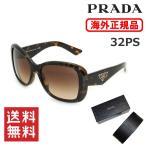 ショッピングPRADA PRADA (プラダ) サングラス 0PR 32PS 2AU6S1 レディース 正規品 ブランド UVカット