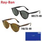 国内正規品 RayBan Ray-Ban (レイバン) サングラス RB2180F  601/71 710/73 49 フルフィット メンズ レディース
