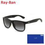 国内正規品 RayBan Ray-Ban (レイバン) サングラス JUSTIN ジャスティン RB4165F-622/8G-55 フルフィットモデル メンズ レディース