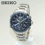 国内正規品 SEIKO(セイコー) 時計 腕時計 SBXB005 ASTRON アストロン シルバー/ネイビー GPS ソーラー メンズ