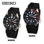 SEIKO(セイコー) 時計 腕時計 SKX007KC SKX009KC メンズ 正規品