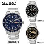 国内正規品 SEIKO(セイコー) 時計 腕時計 海外モデル 逆輸入 SNZH53JC SNZH55JC 《SNZH57JC》 セイコー5 スポーツ