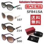 国内正規品 Salvatore Ferragamo サルヴァトーレ フェラガモ SF841SA 001 107 214 500 サングラス アジアンフィット レディース UVカット [17]
