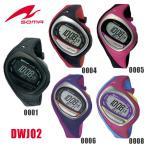 国内正規品 SOMA (ソーマ) 時計 腕時計 DWJ02-0001 0004 0005 0006 0008 RunONE 300 ミディアムサイズ ランワン ランニングウォッチ