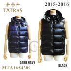 TATRAS (タトラス) ダウン メンズ MTA16A4309 ダウンベスト コート ジャケット POSEIDONE BLACK ブラック 黒 DARK NAVY ダークネイビー フード 2015-2016 【送