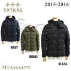 TATRAS ダウンジャケット タトラス ダウン メンズ MTA16A4370 GESSO BLACK ブラック 黒 KHAKI カーキ グリーン NAVY ネイビー ショート ストレッチ フード 2015-