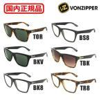 国内正規品 VONZIPPER (ボンジッパー) サングラス BOOKER AE217-001 TOR BKV BK8 BS8 TBK TR8 アウトレット
