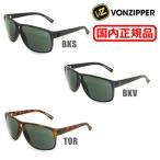 国内正規品 VONZIPPER (ボンジッパー) サングラス AE217-024 BKS BKV TOR アウトレット