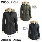 WOOLRICH ウールリッチ レディース ダウン ARCTIC PARKA アークティックパーカー  ※返品・交換不可
