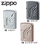 ショッピングWING Zippo(ジッポー) ライター アーマーV-WING シルバー ブラック ピンクゴールド