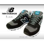 ニューバランス メンズ スニーカー New Balance ML574CPU