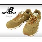 ニューバランス メンズ スニーカー New Balance ML574HRF