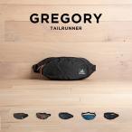 GREGORY グレゴリー テールランナー バッグ ショルダーバッグ ボディバッグ ウエストバッグ ウエストポーチ ヒップバッグ メンズ レディース ブラック 黒 ブル