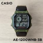 ショッピングチープカシオ カシオ CASIO 腕時計 時計 チープカシオ チプカシ AE-1200WHB-3B
