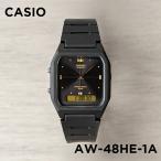 10年保証 日本未発売 CASIO カシオ スタンダード AW-48HE-1A 腕時計 メンズ レディース キッズ 子供 男の子 女の子 チープカシオ チプカシ アナデ