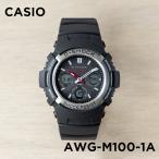 Gショック カシオ CASIO 腕時計 時計 G-SHOCK ソーラー電波 アナデジ AWG-M100-1A