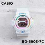ベビーG カシオ CASIO 腕時計 時計 BABY-G ベビージー BG-6903-7C
