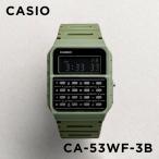 10年保証 CASIO カシオ スタンダード CA-53WF-3B 腕時計 メンズ レディース キッズ 子供 男の子 女の子 チープカシオ チプカシ デジタル 日付 データバンク カ