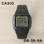 カシオ CASIO 腕時計 時計 データバンク DATA BANK DB-36-9A