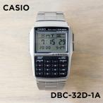 10年保証 日本未発売 CASIO カシオ データバンク DBC-32D-1A 腕時計 メンズ レディース キッズ 子供 男の子 女の子 デ