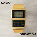 10年保証 CASIO カシオ データバンク DBC-611G-1 腕時計 メンズ レディース キッズ 子供 男の子 女の子 デジタル ゴール