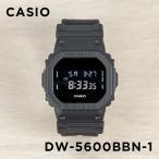 10年保証 CASIO G-SHOCK カシオ Gショック DW-5600BBN-1 腕時計 メンズ キッズ 子供 男の子 ミリタリー デジタル 防水 ブ