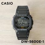 10年保証 CASIO G-SHOCK カシオ Gショック DW-5600E-1 腕時計 メンズ キッズ 子供 男の子 デジタル 防水 ブラック 黒 スピード モデル