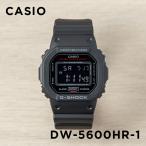 10年保証 CASIO G-SHOCK カシオ Gショック DW-5600HR-1 腕時計 メンズ キッズ 子供 男の子 デジタル 防水 ブラック 黒 レ