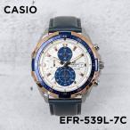 CASIO EDIFICE CHRONOGRAPH カシオ エディフィス クロノグラフ EFR-539L-7C 腕時計 メンズ アナログ 防水 シルバー ネイビー レザー 革ベルト