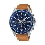 CASIO EDIFICE CHRONOGRAPH カシオ エディフィス クロノグラフ EFR-546L-2A 腕時計 メンズ アナログ 防水 シルバー ネイビー レザー 革ベルト