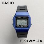 10年保証 日本未発売 CASIO カシオ スタンダード F-91WM-2A 腕時計 メンズ レディース キッズ 子供 男の子 女の子 チープカシオ チプカシ デジタル