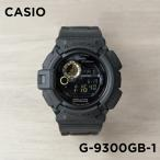 Gショック カシオ CASIO 腕時計 時計 G-SHOCK ソーラー マッドマン ブラック×ゴールド シリーズ MUDMAN BLACK×GOLD SERIES G-9300GB-1