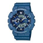 カシオ Gショック CASIO 腕時計 時計 G-SHOCK DENIM'D COLOR ANA-DIGI デニム カラー アナデジ GA-110DC-2A