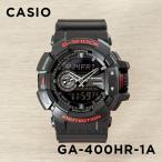 Gショック カシオ CASIO 腕時計 時計 G-SHOCK ブラック&レッド シリーズ アナデジ GA-400HR-1A