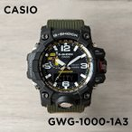 Gショック カシオ CASIO 腕時計 時計 G-SHOCK マッドマスター MUDMASTER アナデジ GWG-1000-1A3