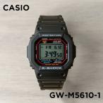 Gショック カシオ CASIO 腕時計 時計 G-SHOCK ソーラー電波 GW-M5610-1