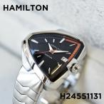 HAMILTON ハミルトン 腕時計 メンズ アナログ ベンチュラ エルヴィス 80 H24551131