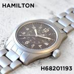 数量限定特価 HAMILTON ハミルトン 腕時計 ハミルトン カーキ フィールド メンズ アナログ H68201193