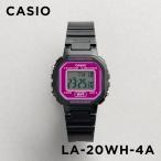 10年保証 日本未発売 CASIO カシオ スタンダード レディース LA-20WH-4A 腕時計 キッズ 子供 女の子 チープカシオ チ