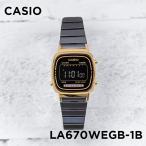 カシオ CASIO 腕時計 時計 チープカシオ チプカシ デジタル LA670WEGB-1B
