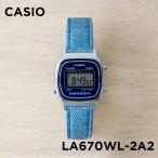 10年保証 日本未発売 CASIO カシオ スタンダード レディース LA670WL-2A2 腕時計 キッズ 子供 女の子 チープカシオ チ