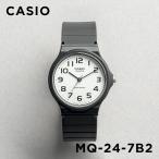 カシオ CASIO 腕時計 時計 チープカシオ チプカシ メンズ レディース MQ-24-7B2