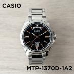 10年保証 日本未発売 CASIO カシオ スタンダード メンズ MTP-1370D-1A2 腕時計 キッズ 子供 男の子 チープカシオ チプ