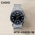 10年保証 日本未発売 CASIO カシオ スタンダード メンズ MTP-V001D-1B 腕時計 レディース キッズ 子供 男の子 チープ