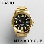 10年保証 日本未発売 CASIO カシオ スタンダード メンズ MTP-VD01G-1B 腕時計 キッズ 子供 男の子 チープカシオ チプカシ アナログ 日付 ゴールド