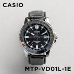 ショッピングチープカシオ CASIO STANDARD ANALOGUE MENS カシオ スタンダード アナログ メンズ MTP-VD01L-1E 腕時計 チープカシオ チプカシ プチプラ シルバー ブラ
