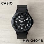 カシオ CASIO 腕時計 時計 チープカシオ チプカシ MW-240-1B