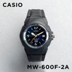 カシオ CASIO 腕時計 時計 チープカシオ チプカシ MW-600F-2A