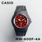 ������ CASIO �ӻ��� ���� �����ץ����� ���ץ��� MW-600F-4A