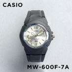 カシオ CASIO 腕時計 時計 チープカシオ チプカシ MW-600F-7A